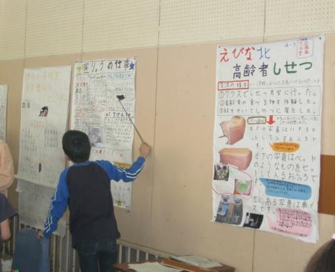 地域福祉課097⑤縮小