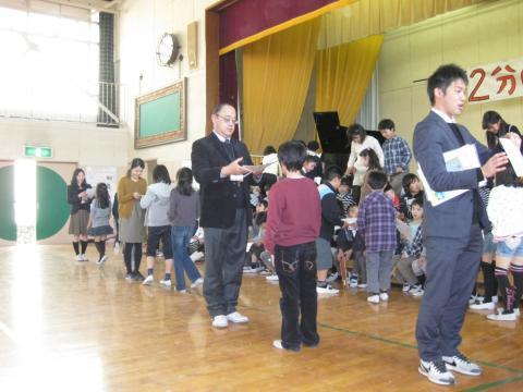 地域福祉課097⑥縮小