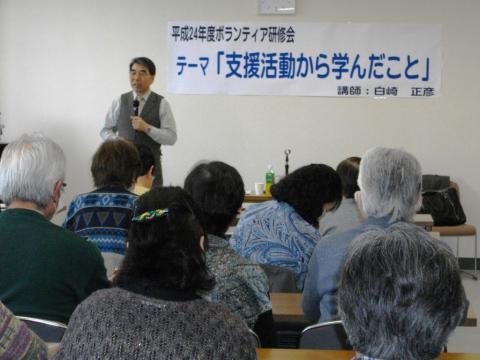地域福祉課099①縮小