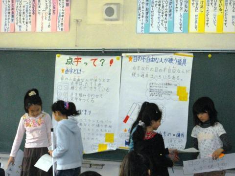 地域福祉課100①縮小