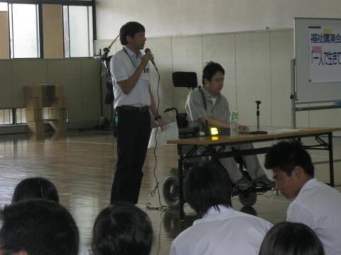 地域福祉課120②縮小