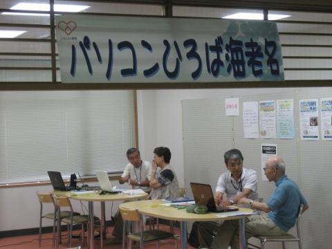 地域福祉課121①縮小