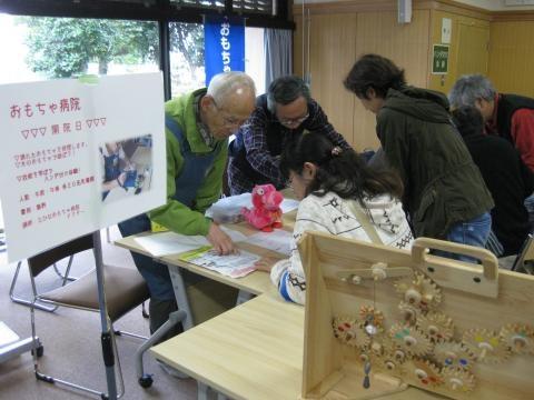 地域福祉課156⑥縮小