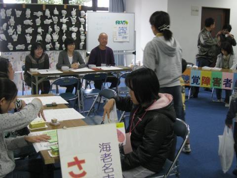 地域福祉課156⑨縮小