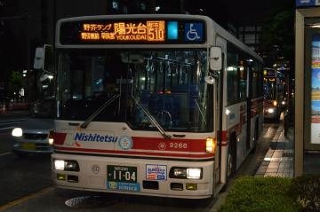 510youko.jpg