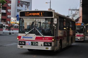 DSC_0024-1.jpg