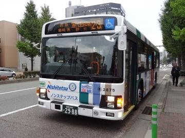 nnr323k.jpg