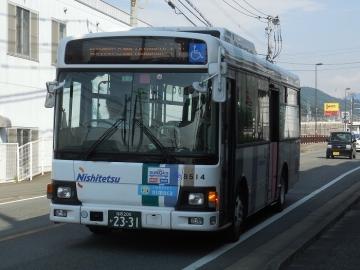 nnr326k.jpg