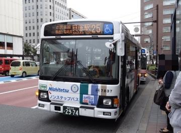 nnr327k.jpg