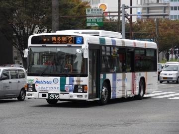 nnr329k.jpg