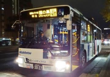 nnr353k.jpg