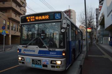 sawarakoukou-1.jpg