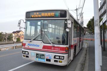 sawarakoukou-2.jpg