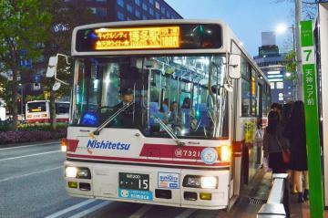 yoshi7321.jpg