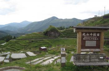 丸山千枚田の大岩