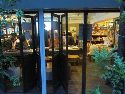 【カフェ】タンザニア20120524