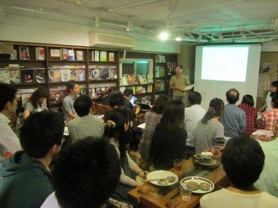 エコツーカフェ 屋久島 20120611
