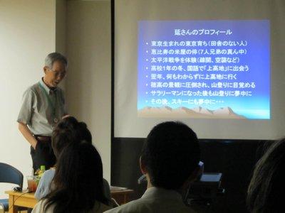 JESフォーラム 裏磐梯 20120711