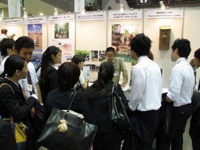 JATA旅博2012