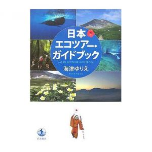 book20120515.jpg