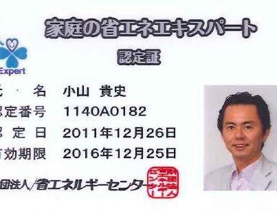 20120330.jpg