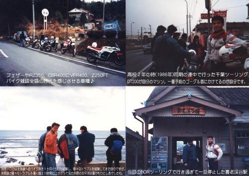 19863.jpg