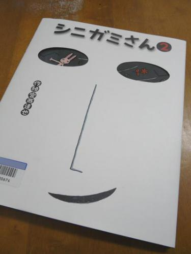 P1260215.jpg