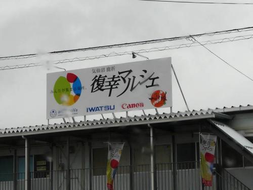 P1260492.jpg