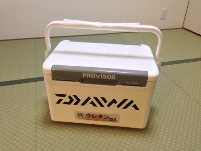プロバイザーGU-2700