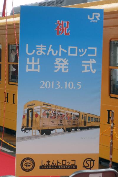 02shima.jpg