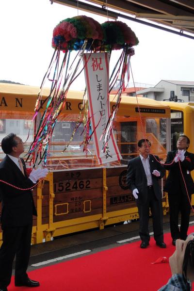04shima.jpg