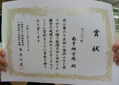 15_20131019125202bde.jpg