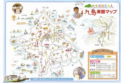 九島マップ002