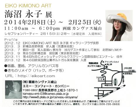 2014_28_1.jpg