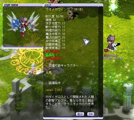 TWCI_2013_10_25_14_20_21.jpg