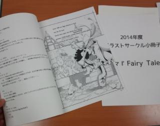 CA3K0238 - コピー
