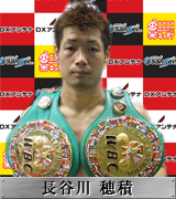 boxer_hasegawa_2.jpg