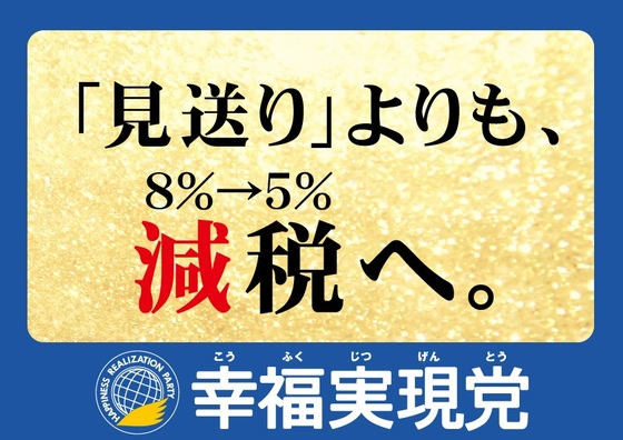 8%→5%