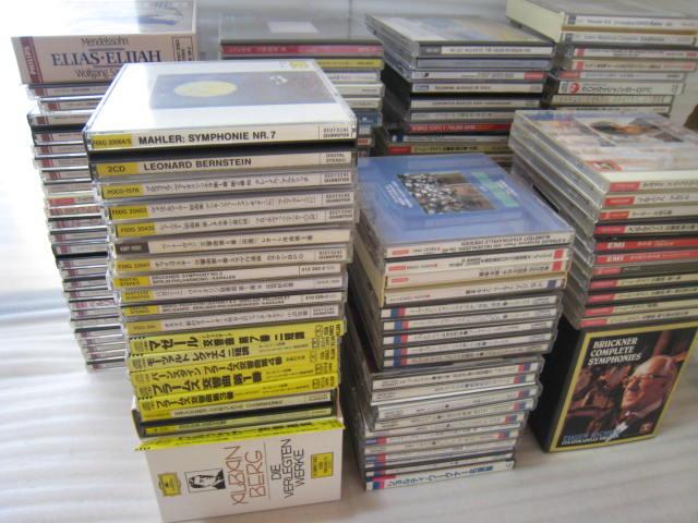 クラシックCD(グラモフォン、フィリップス、デッカ、EMI)