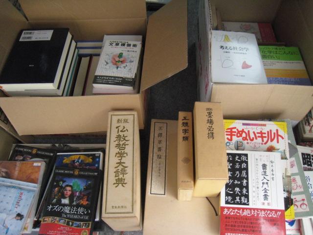 20121115_書道に関する本