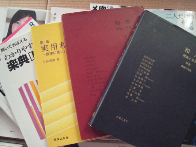 20121211_音楽書