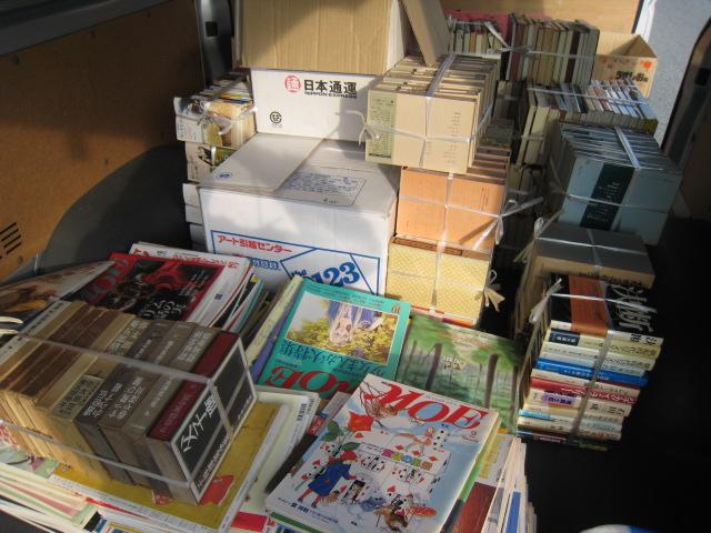 20140201_雑誌MOE