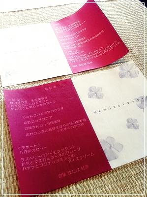 2012-06-11_6.jpg