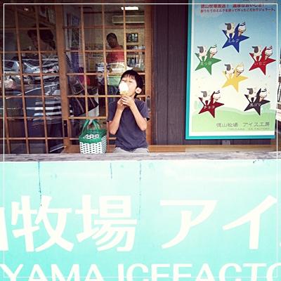 2012-09-09_3.jpg