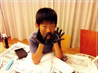 2012-09-13_1_20120922155227.jpg