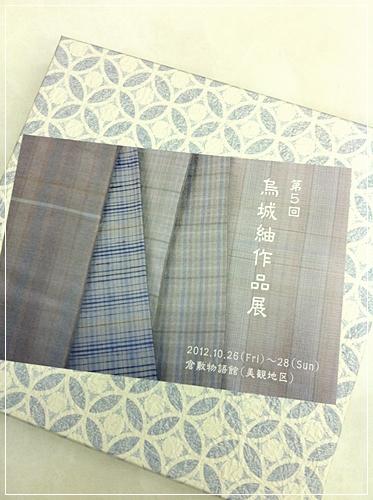 2012-10-01_1.jpg