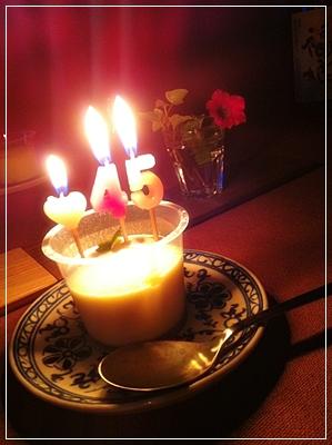 2012-10-26_4.jpg