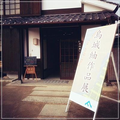 2012-10-28_1.jpg
