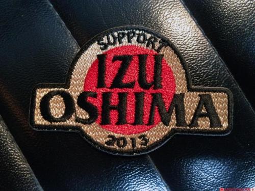 support_oshima.jpg