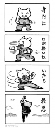 miuchi.jpg